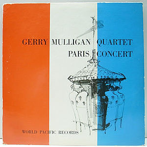 レコード画像:GERRY MULLIGAN / Paris Concert