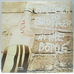 レコード画像:BROTHER TO BROTHER / In The Bottle