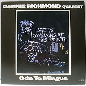 レコード画像:DANNIE RICHMOND / Ode To Mingus