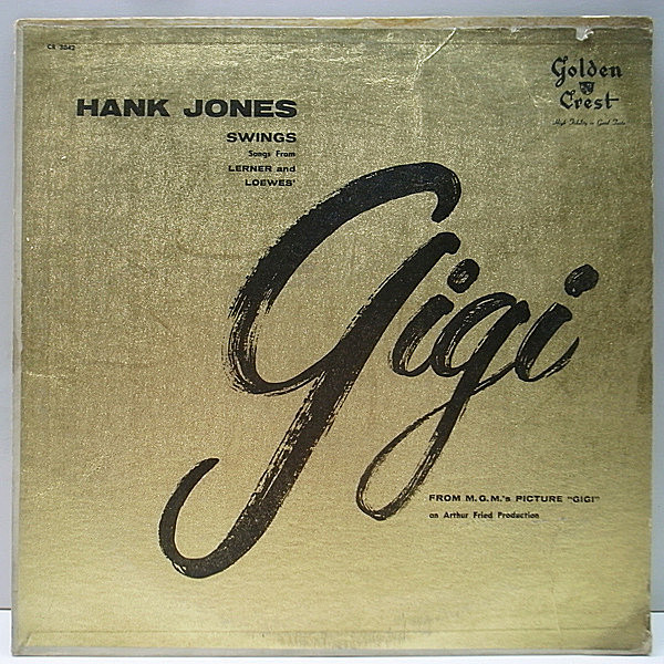 レコードメイン画像:良盤!! FLAT MONO オリジナル HANK JONES QUARTET Swings Songs From Lerner and Loewes' Gigi ('58 Golden Crest) 珍しいです!