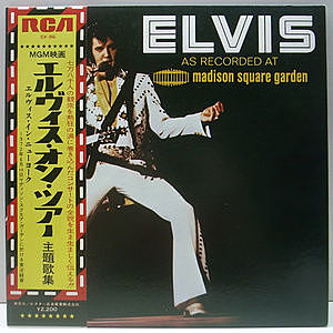 レコード画像:ELVIS PRESLEY / Elvis As Recorded At Madison Square Garden