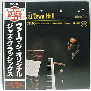 レコード画像:BILL EVANS / At Town Hall, Volume One