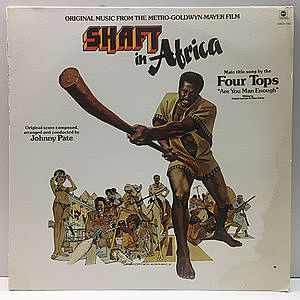 レコード画像:JOHNNY PATE / Shaft In Africa