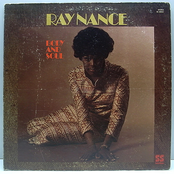 レコードメイン画像:ROLAND HANNA他 豪華面子 Orig. RAY NANCE Body and Soul 渋JAZZ