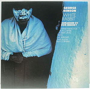 レコード画像:GEORGE BENSON / White Rabbit