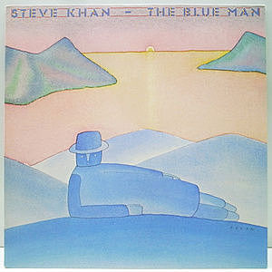 レコード画像:STEVE KHAN / The Blue Man