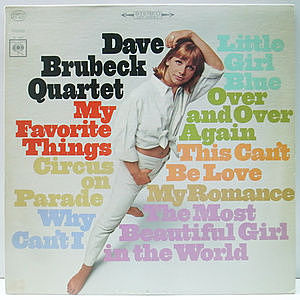レコード画像:DAVE BRUBECK / My Favorite Things