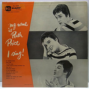 レコード画像:RUTH PRICE / My Name Is Ruth Price . . . I Sing!