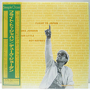 レコード画像:DUKE JORDAN / Flight To Japan