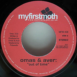 レコード画像:OMAS & AVER / Out Of Time