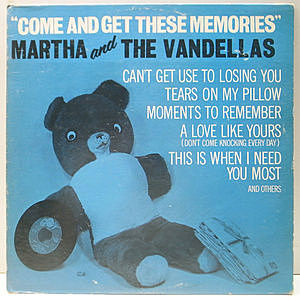 レコード画像:MARTHA And THE VANDELLAS / Come And Get These Memories