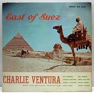 レコード画像:CHARLIE VENTURA / East Of Suez