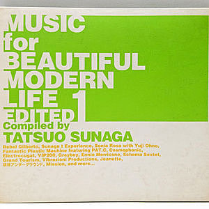 レコード画像:VARIOUS / Music For Beautiful Modern Life (Edited 1)