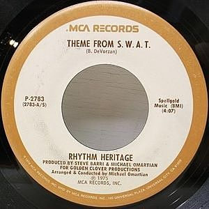 レコード画像:RHYRHM HERITAGE / Theme From S.W.A.T. / Theme From Rocky (Gonna Fly Now)