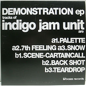 レコード画像:INDIGO JAM UNIT / Demonstration