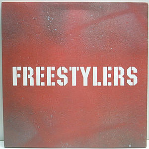 レコード画像:FREESTYLERS / Pressure Point