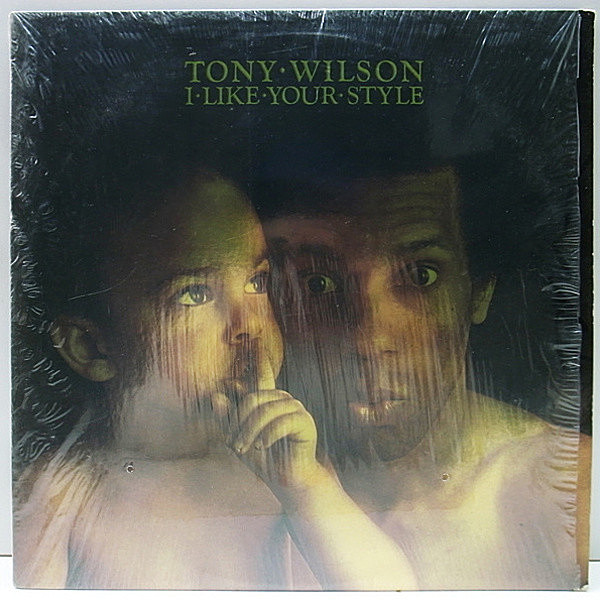 レコードメイン画像:良品!! USオリジナル TONY WILSON I Like Your Style ('76 Bearsville) トニー・ウィルソン Gotta Make Love To You 他 HOT CHOCOLATE