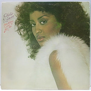 レコード画像:PHYLLIS HYMAN / You Know How To Love Me