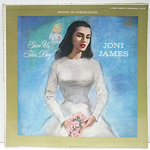 レコード画像:JONI JAMES / Give Us This Day