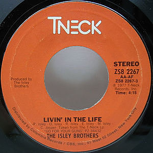 レコード画像:ISLEY BROTHERS / Livin' In The Life / Go For Your Guns