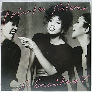 レコード画像:POINTER SISTERS / So Excited