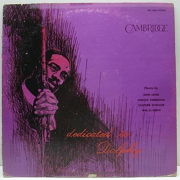 レコードメイン画像:US Cambridge マイナー盤 Dedicated To Eric Dolphy JIM HALL 他