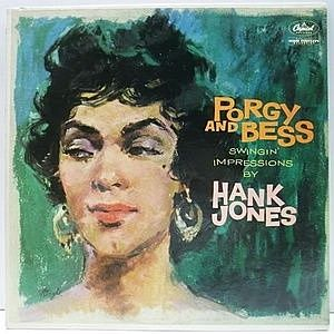 レコード画像:HANK JONES / Porgy And Bess