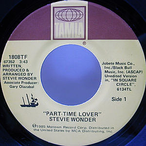 レコード画像:STEVIE WONDER / Part-Time Lover