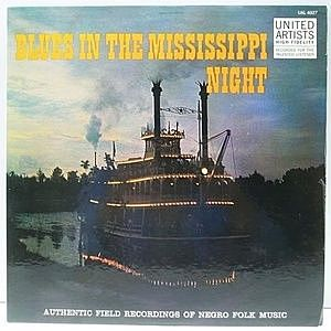 レコード画像:ALAN LOMAX / Blues In The Mississippi Night