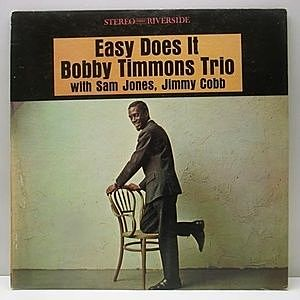 レコード画像:BOBBY TIMMONS / Easy Does It