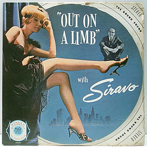 レコード画像:GEORGE SIRAVO / Out On A Limb With Siravo