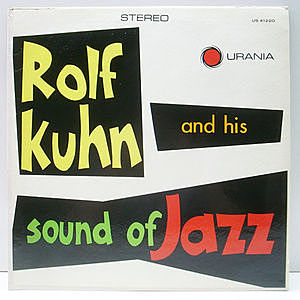 レコード画像:ROLF KUHN / Rolf Kuhn And His Sound Of Jazz
