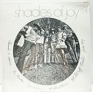 レコード画像:SHADES OF JOY / Same