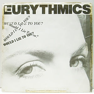 レコード画像:EURYTHMICS / Radio Babel