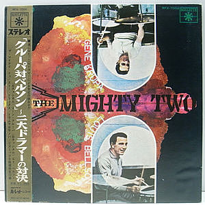 レコード画像:GENE KRUPA / LOUIE BELLSON / The Mighty Two