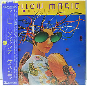 レコード画像:YELLOW MAGIC ORCHESTRA / YMO / Same