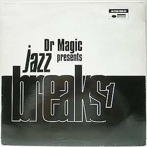 レコード画像:DR. MAGIC / Jazz Breaks Volume 3