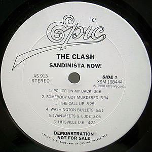 レコード画像:CLASH / Sandinista Now!