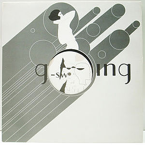 レコード画像:MIKE DIXON / Swing On These EP