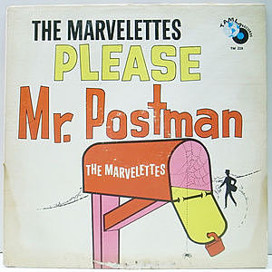 レコード画像:MARVELETTES / Please Mr. Postman