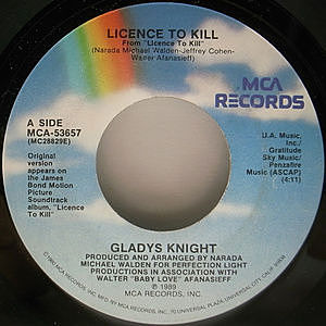 レコード画像:GLADYS KNIGHT / Licence To Kill / You