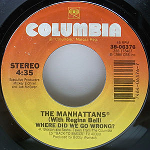 レコード画像:MANHATTANS / Where Did We Go Wrong? / Maybe Tomorrow
