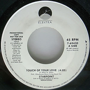 レコード画像:STARPOINT / Touch Of Your Love