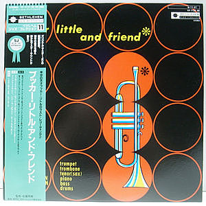 レコード画像:BOOKER LITTLE / Booker Little And Friend