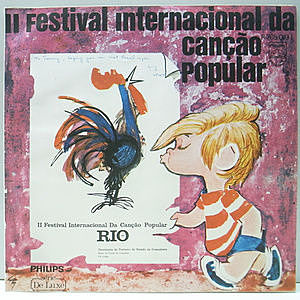 レコード画像:VARIOUS / II Festival Internacional Da Cancao Popular