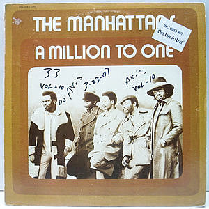レコード画像:MANHATTANS / A Million To One