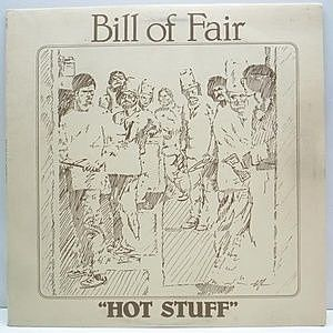 レコード画像:BILL OF FAIR / Hot Stuff