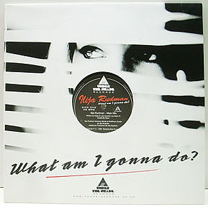 レコード画像:ILIJA RUDMAN / WHAT AM I GONNA DO?