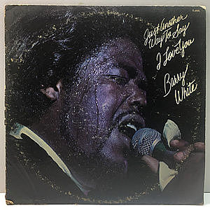 レコード画像:BARRY WHITE / Just Another Way To Say I Love You