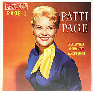 レコード画像:PATTI PAGE / Page 1 - A Collection Of Her Most Famous Songs